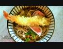【これ食べたい】 えび天 / Shrimp tempura