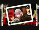 【Fate/MMD】FGOのみんなでポーカーフェイス