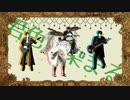 【第16回MMD杯本選】【MMD刀剣乱舞】君色に染まる【モーション配布】