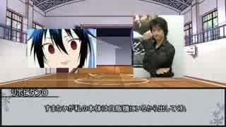【シノビガミ】鏡花水月 第二話【実卓リプレイ】