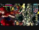 【wlw】殺意スカーレット【AA4】