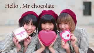 【わたみこちゅい】ハロー、ミスターチョコレート【踊ってみた】