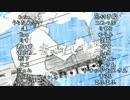 【リレー合唱】ウミユリ海底譚【24人+α】