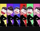【MMDおそ松さん】六つ子でLupin