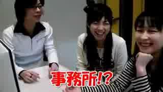 日本一の声優3人組