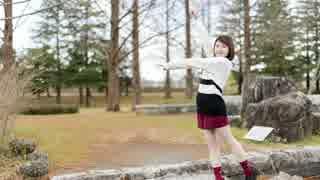【ハッピーバレンタインに】45秒 @ななこ 【踊ってみた】 thumbnail