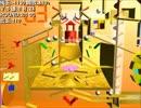 PCで動かせる3D羽根物パチンコ第八弾「東京宇宙遊泳 3D」