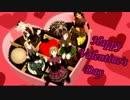 【APヘタリアMMD】チョコ詰め合わせfor you♡【バレンタインメドレー】