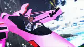 【第16回MMD杯本選】KAZEHIME-The Wind Princess-  -Departure-