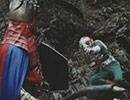 仮面ライダーV3 第14話「ダブルライダー秘密のかたみ」