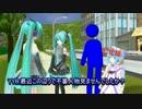 【第16回MMD杯本選】出動!ゲキド警察隊3