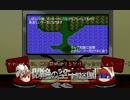 【ゆっくり実況】FF3買い物禁止プレイ その22