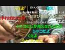 20160214 暗黒放送 ミドリアン助川の正義のラジオジャンデルジャン 1/3