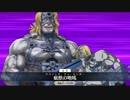 【FateGO】強敵との戦い ビター級対復活のスパさん編【単騎じゃないよ】