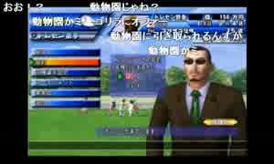 部長とaisssyさんの サッカーライフ2【実