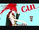 【CUL】無敵少女【オリジナル】