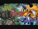 【闇のゲーム】ボクらの遊戯王 VS.04【vs 題名のないデュエル動画】