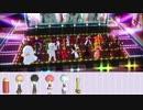 【第16回MMD杯本選】銀さんとみんなでLOVEマシーン【MMD銀魂】(配布有り)