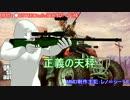【第16回MMD杯本選】正義の天秤