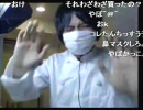 【料理】本物の広島お好み焼きとソース要らずの究極ハンバーグ