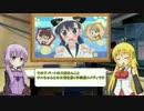 【ボイロラジオ】マキゆかアニゲラジオ!【第1回目】