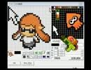 【ver2.0】Splatoonのマウスカーソルを作ってみた【紹介動画】