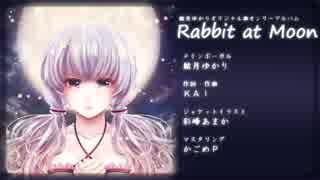 【XFD】ゆかり曲メインアルバム「Rabbi