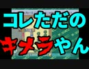 【ザ・コンビニ】我々式コンビニ経営論part4【複数実況プレイ】