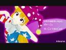 【東方BGM】「遥か38万キロのボヤージュ」「星条旗のピエロ」(アレンジ) thumbnail