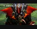 【MHX実況】今、地雷社会人四人がクロスする【第四章】