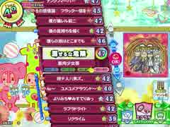 [ポップン]Lv47→48 混ぜるな危険 EX
