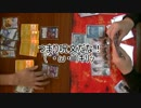 【デュエマ】つまり呪文だな!(`・ω・´)キリッ【ワイガヤ会】