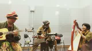 【弾き語ってみた】千本桜 ハープ・ギター・パーカッション【奇譚座】