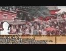 【1930年代浅草】ゆっくり達のモダンエイジクトゥルフ第二部 舞台解説