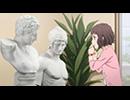 石膏ボーイズ 第5話『マルスから平和を守るミネルヴァ』