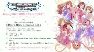 シンデレラガールズ Blu-ray&DVD第9巻 特