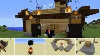 【Minecraft】炎に関する総合的検証【ゆっ
