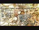廃墟と詩のTRPG「詩片のアルセット」メインテーマ