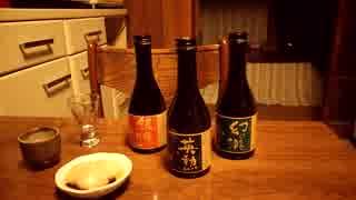 【日本酒】【英勲】紹介するだけ 43【つまみ】【ホタテ貝柱の漬け】