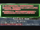 BB先輩劇場削除問題について.mp4