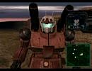 {ゆっくり実況}もしもジオン特殊部隊にMSが旧ザク1機しかいなかったら6