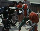 仮面ライダーV3 第16話「ミサイルを背おったヤモリ怪人!」