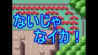 【初見プレイ】~嫁と旅するRPG~幻想人形演