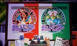 【スプラトゥーン】大阪人激怒のフェスマ