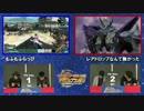 【PSO2】 アークスGP2016大阪予選 PSVita部門 セミファイナル