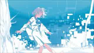 【歌ってみた】 Alice in 冷凍庫 【Ruki】