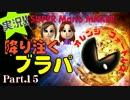 【マリオメーカー】降り注ぐブラパ~MIKAN実況Part.15~