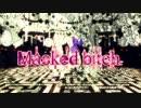 【MMD】4太郎さんたちでMasked bitch+α【ジョジョ】