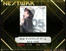 【K-Shoot MANIA】 3 A.M. ディテクティブ・ゲーム 【SDVX創作譜面】