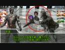【ゆっくりTRPG】GMこーりんが壊れキャラ達と征くダブルクロス part9